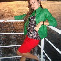 Julia Galimova's Photo