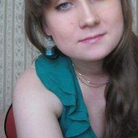 Julia Polyakova's Photo