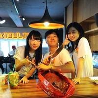 Kidult Party's Photo