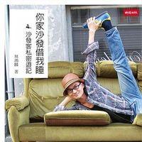 Ken Lin's Photo