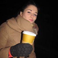 Olga Kaminska's Photo