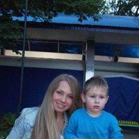 Olya Abramova's Photo