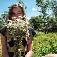 Victoria Zviagina's Photo