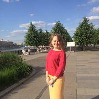 Anastasia Bakhvalova's Photo