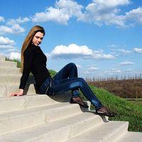 Valentina Kutsenko's Photo
