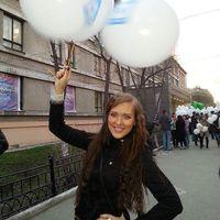 Alyona Solomennikova's Photo