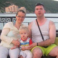Veronika Vojnich-Szabó and her Family's Photo