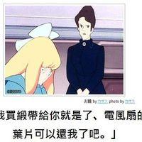 世昕 戴's Photo