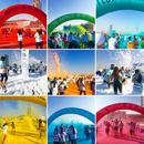 Color Run 2018's picture