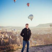 şamil evgin's Photo