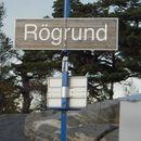 Camping in the archipelsgo - Rögrund's picture