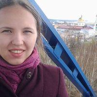 Olga Islamova's Photo