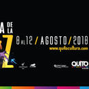 Fiesta de la Luz 2018's picture