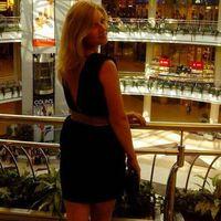 Виктория Скороходова's Photo