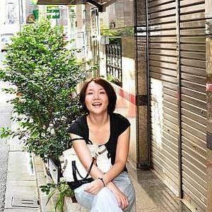 Ai Oishi's Photo