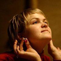 Luba Nosova's Photo