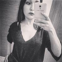 merve mamur's Photo