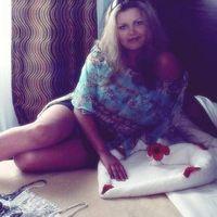 Yuliya Bitus's Photo