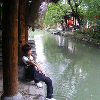 Hugh Hsu's Photo