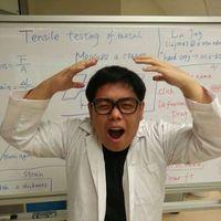 David Yee's Photo