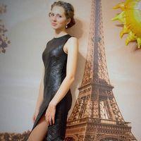 Анна Волчанская's Photo