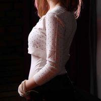 Svetlana Stolyarova's Photo