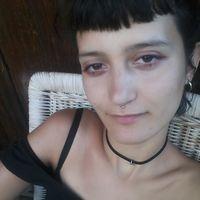 Lucia  Galindez igich's Photo