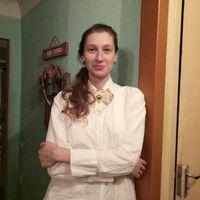 Julia Volkova's Photo