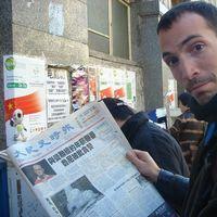 Gastón Cachcovsky's Photo