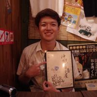 Taichi Hashizume's Photo