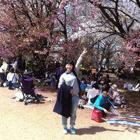 Marine  Lin's Photo