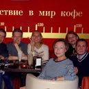 Old-school CS meeting =)'s picture