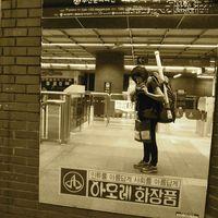 Yen Chua's Photo