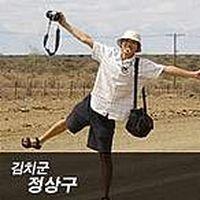 SangGu Jung's Photo