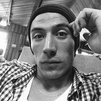 Carlos Galvez Espinoza's Photo