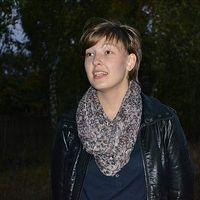 Ksenia Kochetkova's Photo