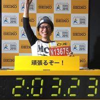 Ichiro's Photo