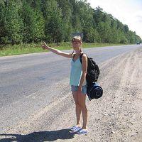 женя теценк's Photo