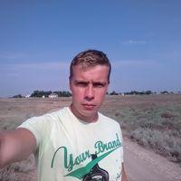 Oleg Kot's Photo