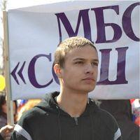 Павел Kurbanov's Photo