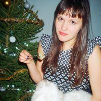 Anna Kurzęcka's Photo