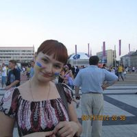 Svetlana Stasuik's Photo