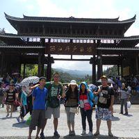 yanjun yang's Photo