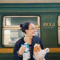 Ulia Kurianova's Photo