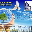 Einladung Zur Tagung 's picture