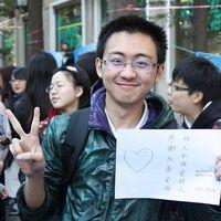 Chao Fan's Photo
