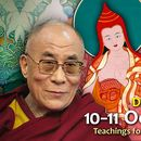 His Holiness Dalai Lama XIV Teachings's picture