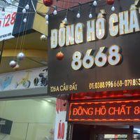 Cửa Hàng Đồng Hồ Replica's Photo