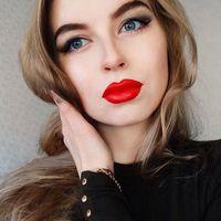 Svetlana Kozlova's Photo