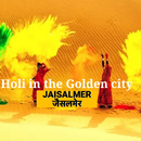 """Safe space - Holi In Golden City """"Jaisalmer""""   's picture"""
